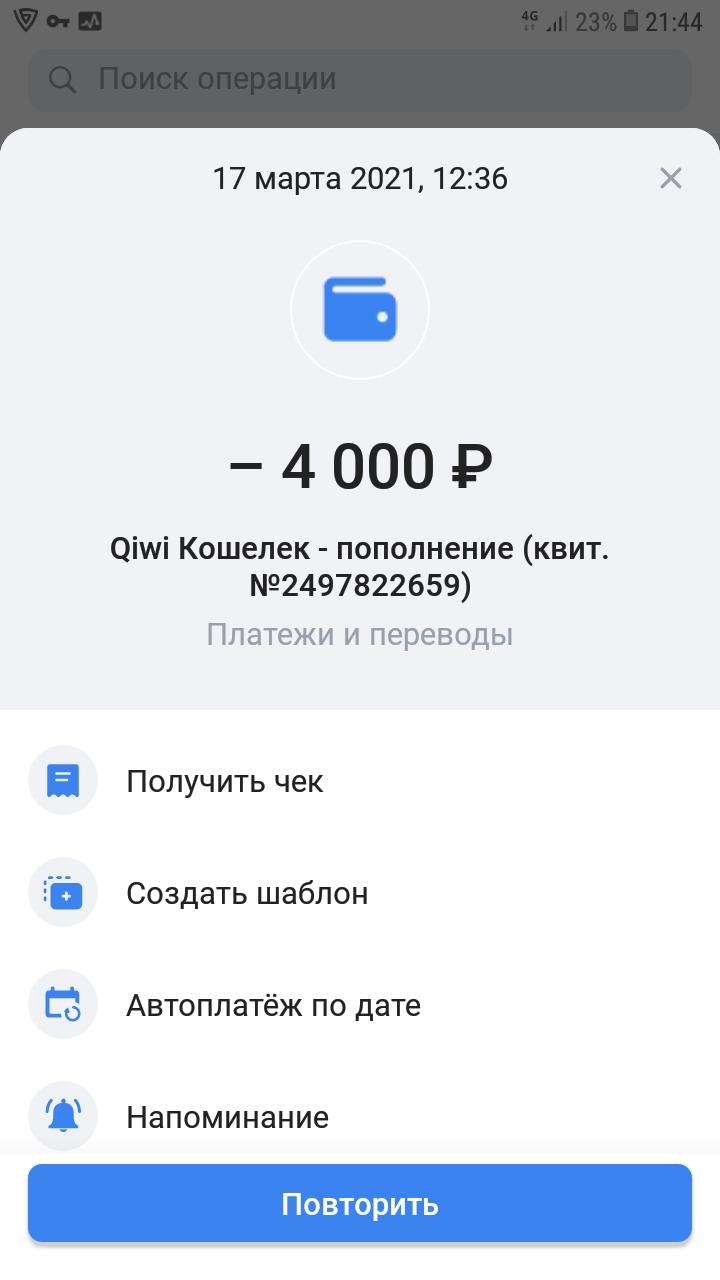 Screenshot_20210317-214402.jpg