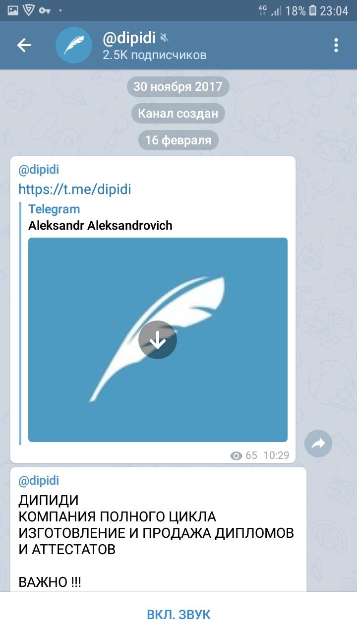 Screenshot_20210318-230409_Telegram.jpg